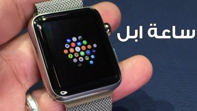 Photo of بالشرح.. كيفية جعل ساعة آبل الخاصة بك تهتز بدون صوت بعد مرور كل ساعة