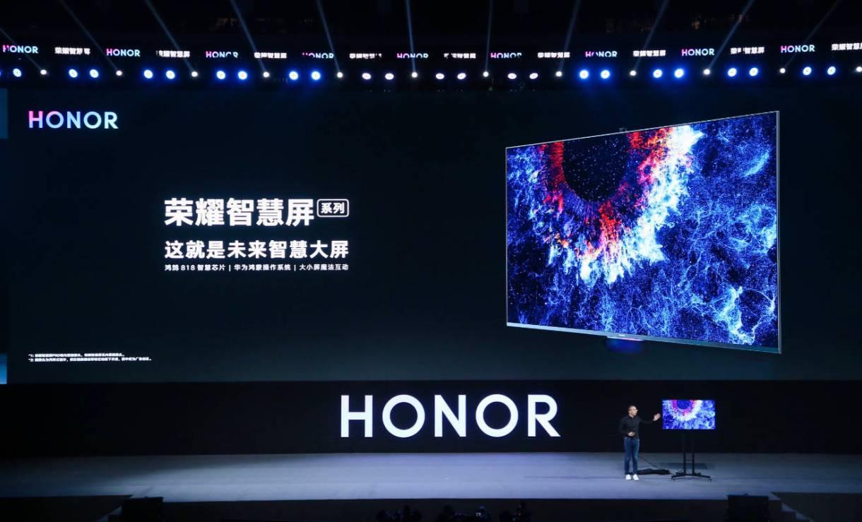 كشف تلفزيون Honor Vision الذكي كاميرا HarmonyOS و AI المنبثقة - المدير التنفيذي لشركة هواوي يؤكد نوع أول جهاز سيعمل بنظام تشغيل هارموني OS