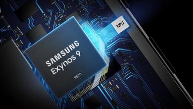 Samsung new Exynos processor - شركة سامسونج تستعد للكشف عن معالج إكسينوس جديد في هذا الموعد