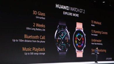 Photo of هواوي تكشف رسمياً عن ساعتها الذكية الجديدة Watch GT2 في مؤتمر ميونخ