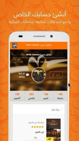 2019 10 27 09 39 15 Window - تطبيق أبجد: مكتبة تضم آلاف الكتب التي يمكن تحميلها وقراءتها بدون إنترنت