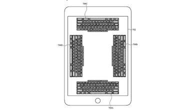 Photo of لوحة مفاتيح آيفون وآيباد قد تصبح مثل لوحة المفاتيح المكانيكية