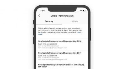 Photo of إنستجرام تضيف ميزة أمنية لاكتشاف رسائل البريد الإلكتروني المزيفة