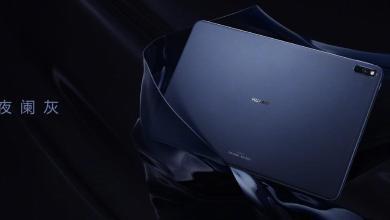 Photo of هواوي تزيح الستار أخيرا عن أول تابلت في عائلة MatePad Pro الجديدة