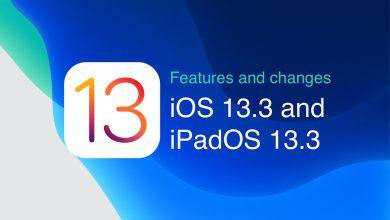 Photo of تعرف على أبرز مميزات نظام التشغيل iOS 13.3 في نسخته التجريبية الأولى