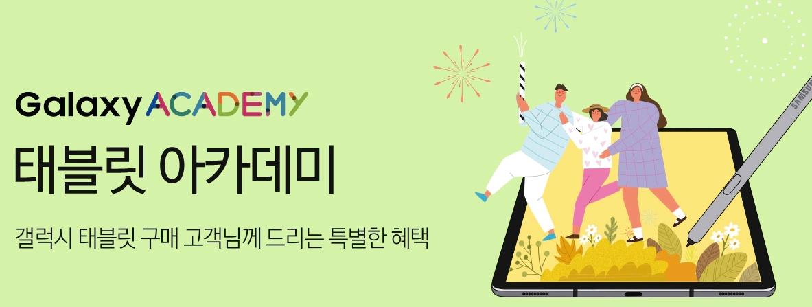 2019 12 24 12 07 39 Window - تسريبات تكشف عن جهاز سامسونج اللوحي Galaxy Tab S6 5G القادم قريبا