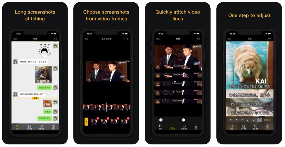 2019 12 28 12 38 38 Window - تطبيق Mocol لدمج الصور واستخراجها من الفيديوهات لمحبي الميمز
