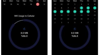 Photo of تطبيق Net Monitor يعلمك مقدار استهلاك بيانات الإنترنت والواي فاي