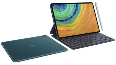 صورة هواوي تكشف رسميا عن تابلت MatePad Pro 5G بتصميم الآيباد برو