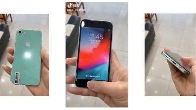 Photo of بالفيديو: جوال ايفون 9 المزعوم يظهر في الواقع لأول مرة
