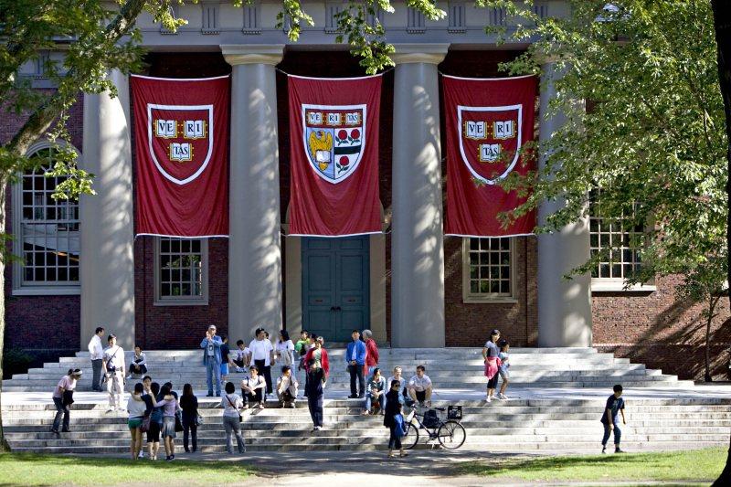 569388040248 - يمكنك أن تدرس في هارفارد مجانا من المنزل