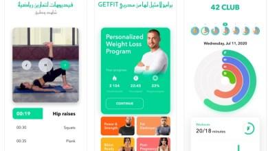 تطبيق GetFit