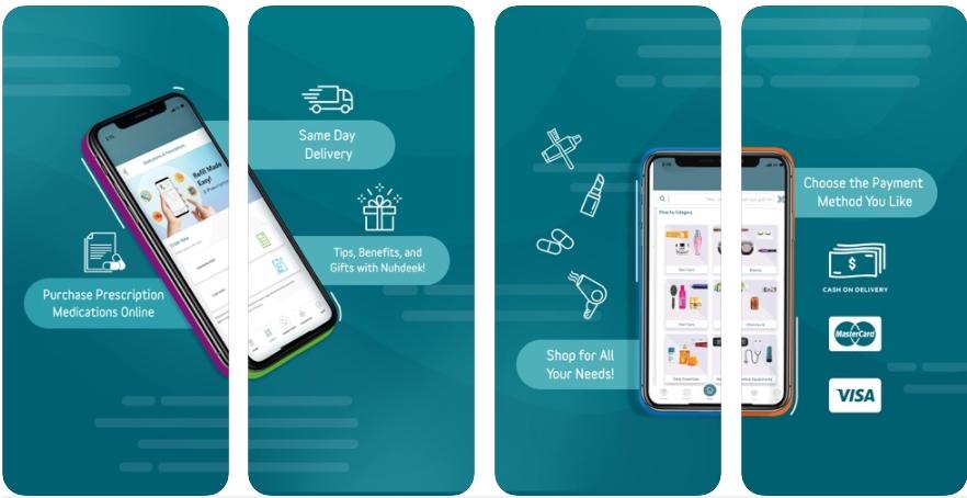 2020 04 19 14 45 41 Window - أفضل تطبيقات الصيدليات التي تقدم خدمة طلب الدواء أون لاين في المملكة