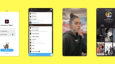 Photo of إطلاق ميزة App Stories لمشاركة قصص سناب شات على التطبيقات الأخرى