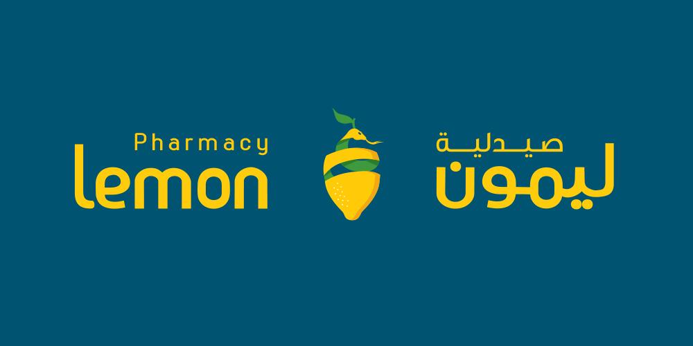 lemon billboard 1 - تطبيق صيدليات ليمون لطلب الدواء في الرياض و القصيم وحفر الباطن