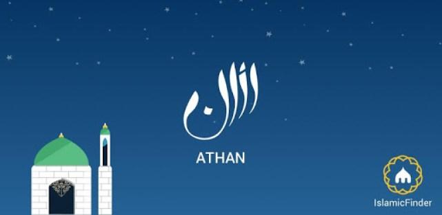 unnamed 3 - تطبيق Athan: Ramadan 2020 - لتذكيرك بالأذان والقيام والفطار والسحور في رمضان