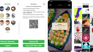 Photo of تطبيق Status Saver يتيح حفظ فيديوهات حالات الواتساب