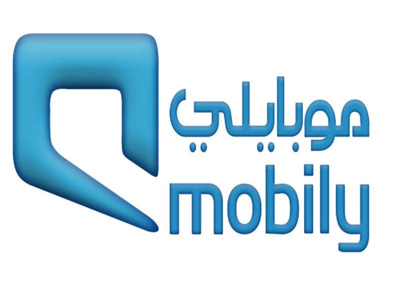 اسعار باقات الالياف البصرية موبايلي - عروض اسعار الألياف البصرية لكافة شركات الاتصالات السعودية stc