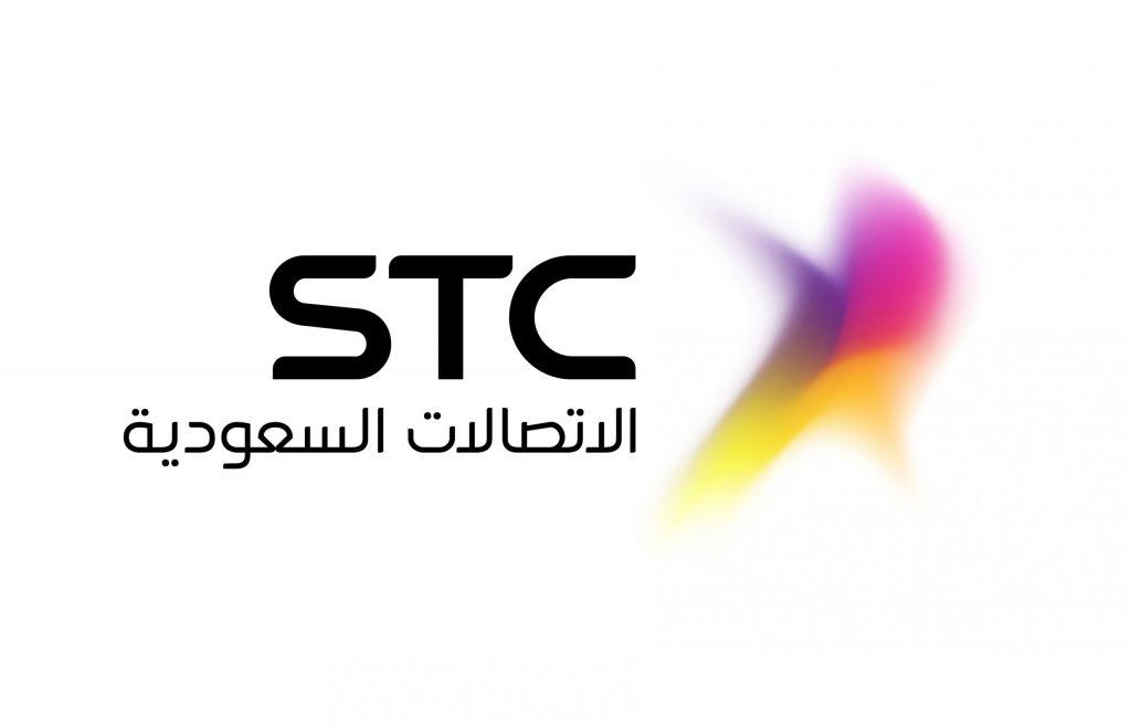 رقم خدمات الهاتف الثابت 2 1024x658 - رقم خدمات الهاتف الثابت الخاص بشركة الاتصالات السعودية STC