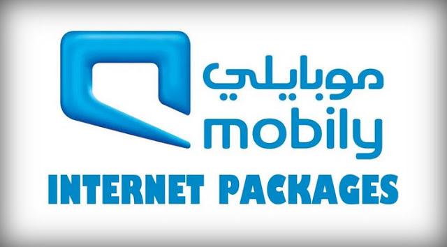 2 2 - رقم التحدث لخدمة عملاء موبايلي ونموذج الاتصال المباشر من الموقع