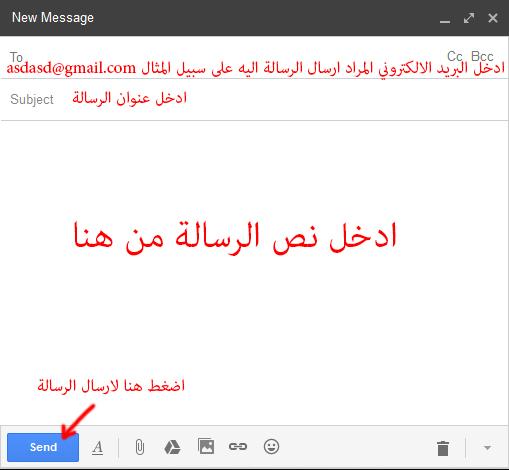 كيفية ارسال ملف عبر gmail من الموبايل 1 - كيفية ارسال ملف عبر gmail من الموبايل | مميزات البريد الإلكتروني Gmail