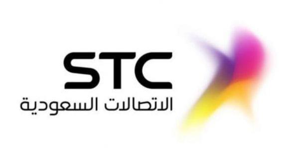 إلغاء التحويل الشرطي STC