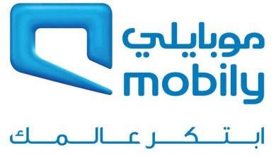صورة رقم شركة موبايلي الموحد | خدمات شركة موبايلي