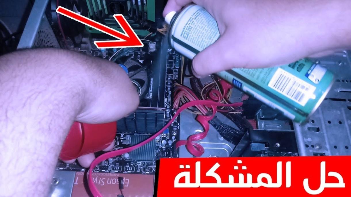 مشكلة انطفاء شاشة الجهاز وهو لازال يعمل 2 - حل مشكلة انطفاء شاشة الجهاز وهو لازال يعمل