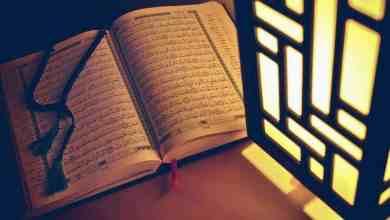 برنامج تحفيظ القرآن الكريم للكبار بالتكرار