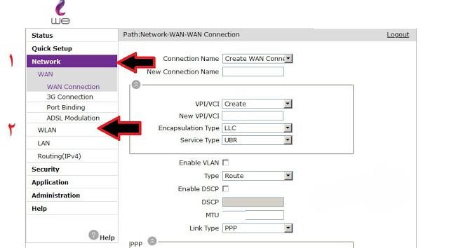 كيفية اخفاء شبكة الواي فاي راوتر we الجديد 1 - كيفية اخفاء شبكة الواي فاي راوتر we الجديد