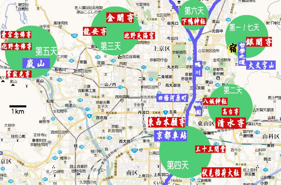 京都必去景點 - 京都必去景點  - 快熱資訊 - 走進時代