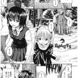 eromanga/onisankotiraのサムネイル画像