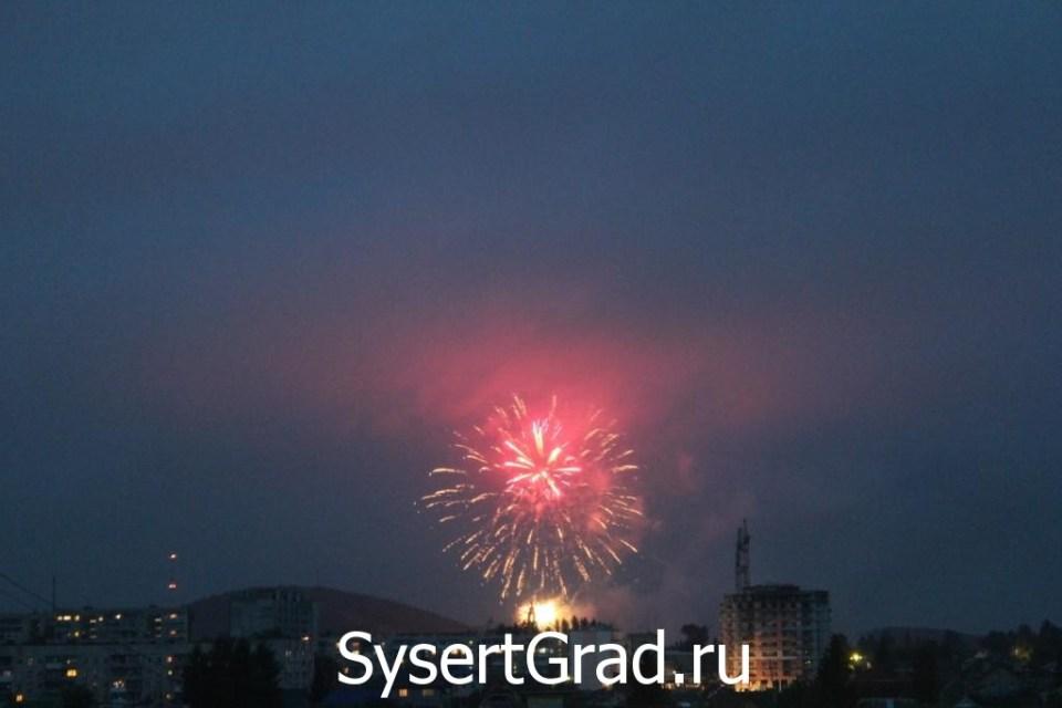 Салют в честь дня города Сысерть