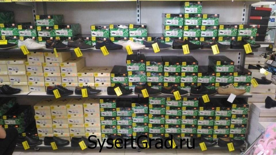 Акция в магазине Кари, цены снижены до 70%