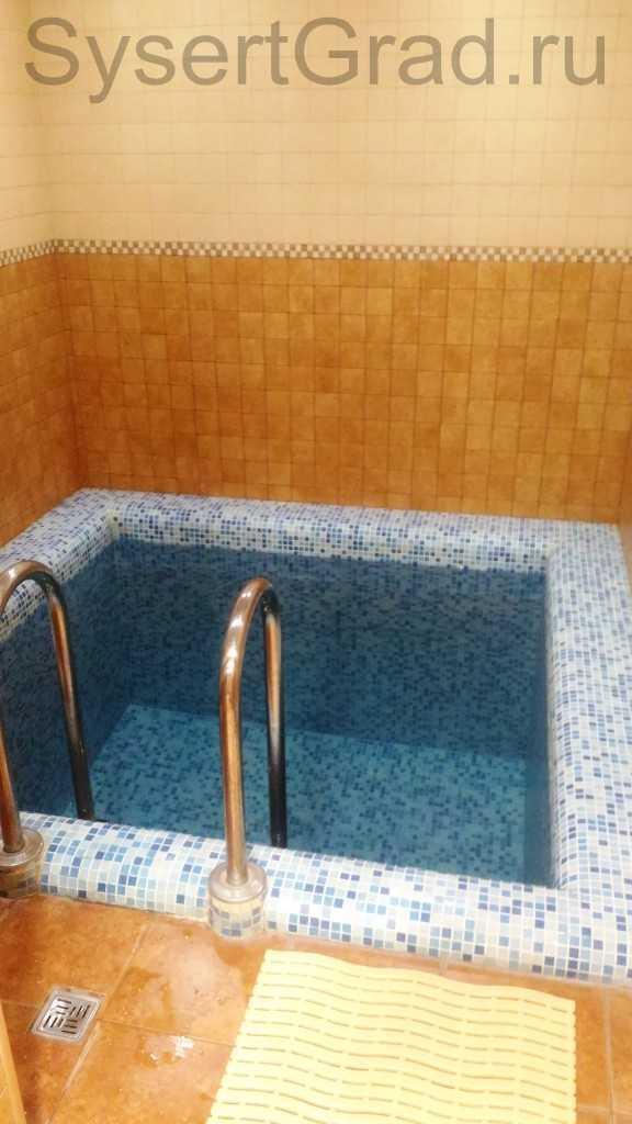 Холодный бассейн