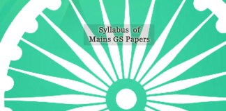 upsc mains gs syllabus