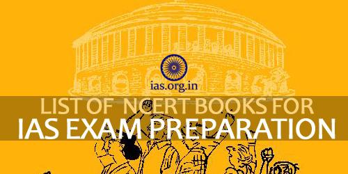 ncert books for ias exam