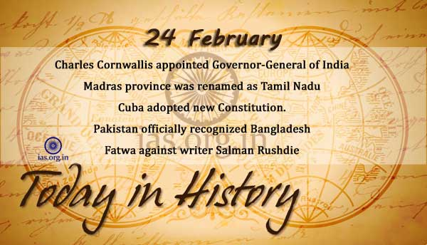 today in history 24 feb