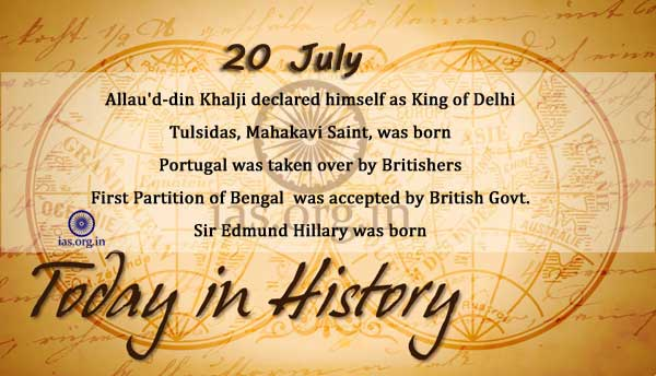 today in history 20 july