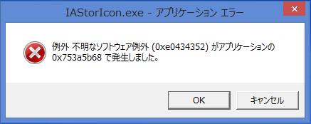 20151115_1