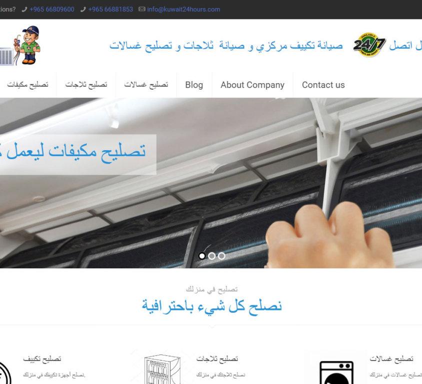 Kuwait Repair