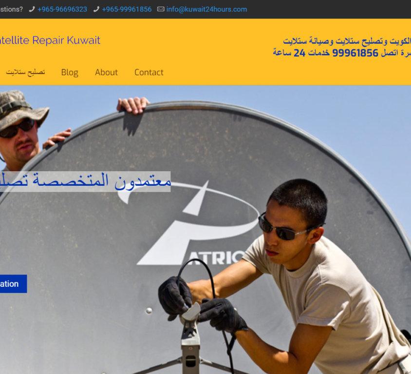 Satellite Repair Kuwait