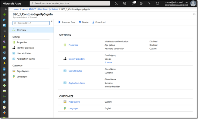 Azure AD B2C new features 1