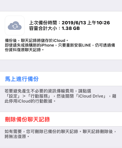 換手機不求人,教你如何無痛備份轉移舊手機資料 iOSAndroid都適用 : 新宇3C - 官方部落格