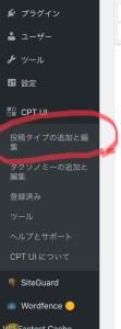 CPT UI