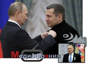 Медиафрения. Новый язык для новой России