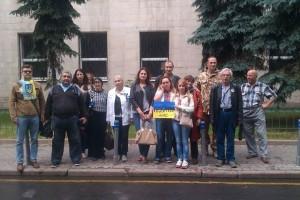 У посольства Украины