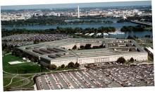 Пентагон обновил