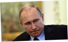 Путин доигрался