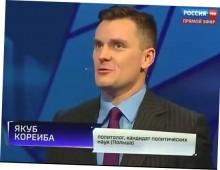 """Поляк на росТВ поглумился над """"величием"""" РФ"""